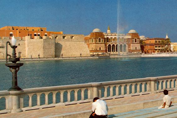 TRIPOLI/ ANCIENT LIBYA