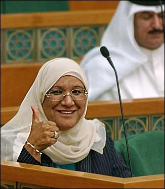 Dr. Massouma-Al-Mubarak