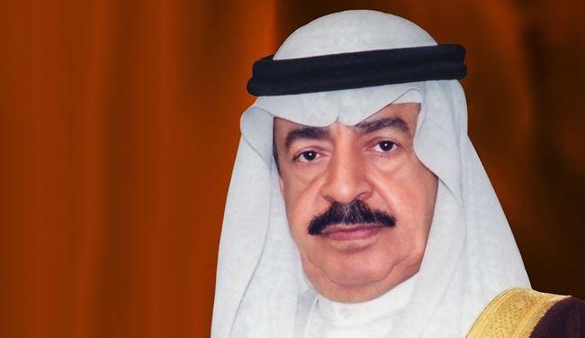 His-Royal-Highness-Prime-Minister-Prince-Khalifa-bin-Salman-Al-khalifa.الشيخ خليفة بن سلمان آل خليفة