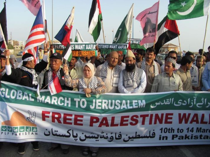 1331481717-aafia-movements-workers-participate-in-free-palestine-walk--karachi_1100762