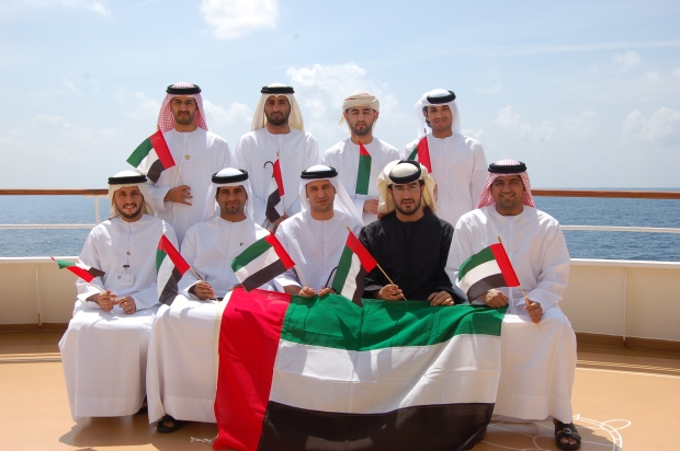 UAE-UNITED ARAB EMIRATES