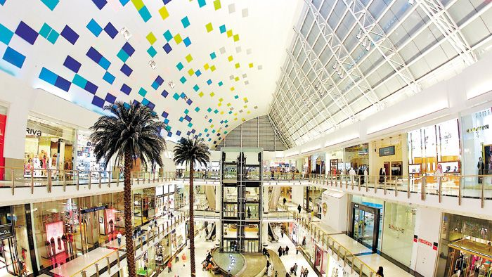 BAHRAIN CITY CENTER