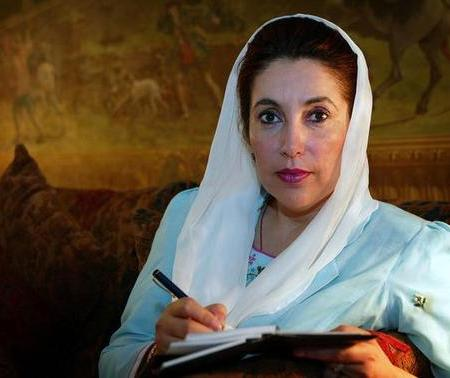 Pakistan PM Benazir Bhutto assassinated Nov. 2007