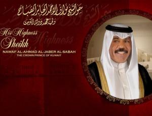 cpd-gov-kwKuwaiti Crown Prince Shaikh Nawaf Al hmed Al Jaber Al Sabah