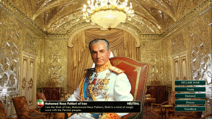 Shah of Iran