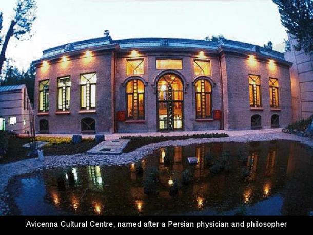 IRAN'S CULTURAL CENTER