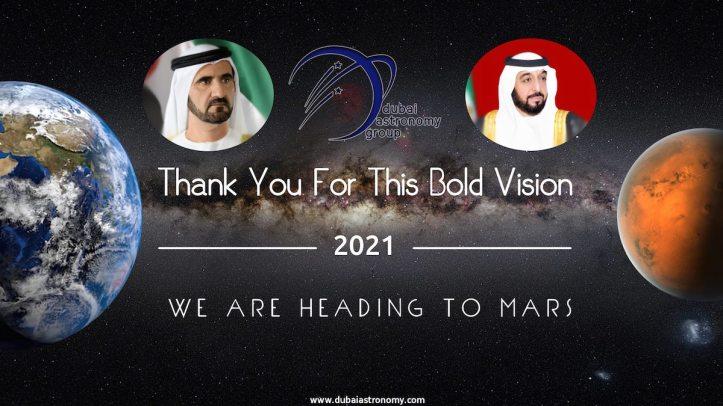 Sheikh-Kalifa-bin-Zayed-Al-Nahyan-(RIGHT) and Mohammed-bin-Rashid-Al-Maktun (left)
