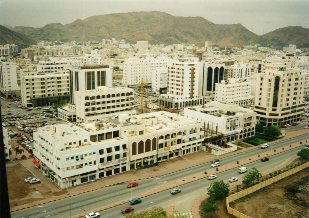 MUSCAT, OMAN BUSINESS DISTRICT