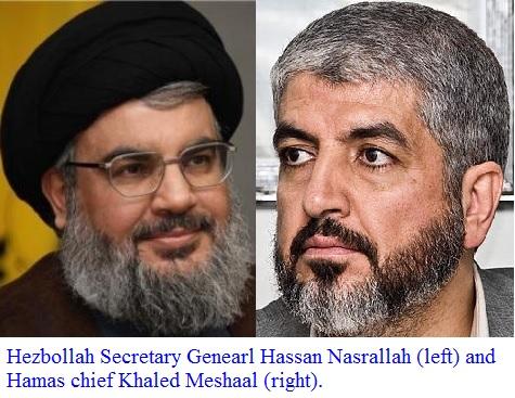 nasrmeshcap HEZBOLLAH SEC GEN HASSAN NASRALLAH AND HAMAS CHF KHALED MESHAAL RT