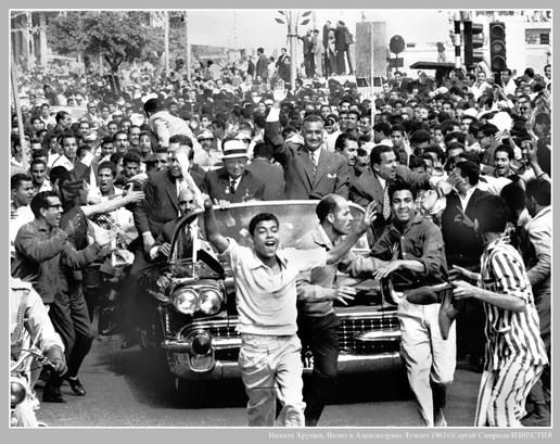 Gamal Abdel Nasser Former President of Egypt 1918-1970