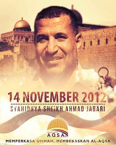 POSTER DEATH HAMAS MIL LEADER AHMAD JABARI