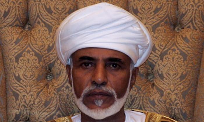 Sultan Of Oman Gay 67