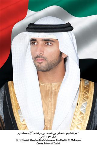 His-Highness-Sheikh-Mohammed-bin-Rashid-Al-Maktoum, died at 33 yrs. (2015)