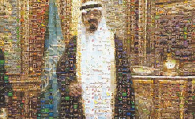 SAUDI ARABIAN ART 640x392_63721_180737