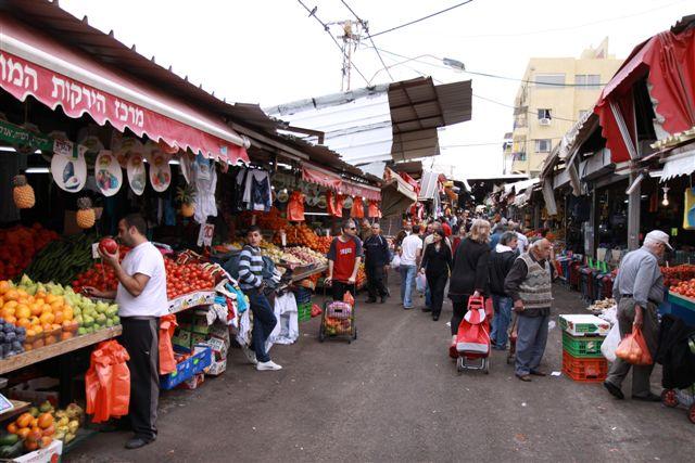 Tel Aviv Carmel Market,