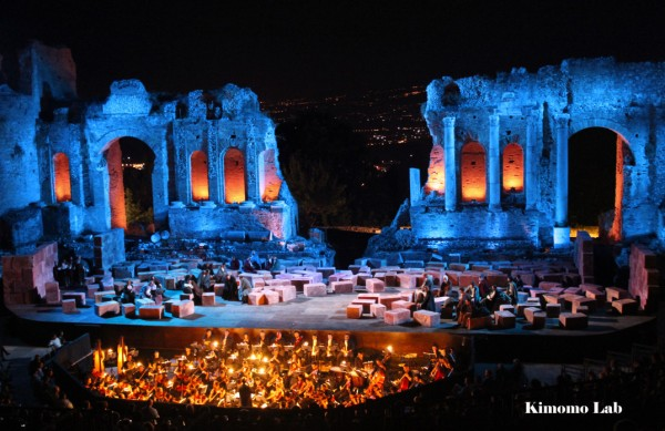 Greek / Roman Amphitheater
