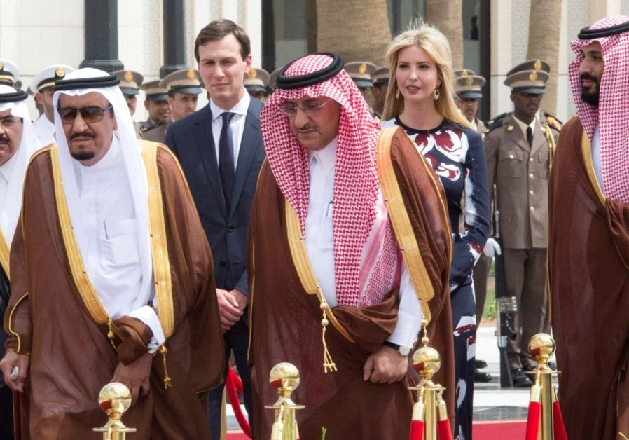 Image result for photos of kushner with UAE